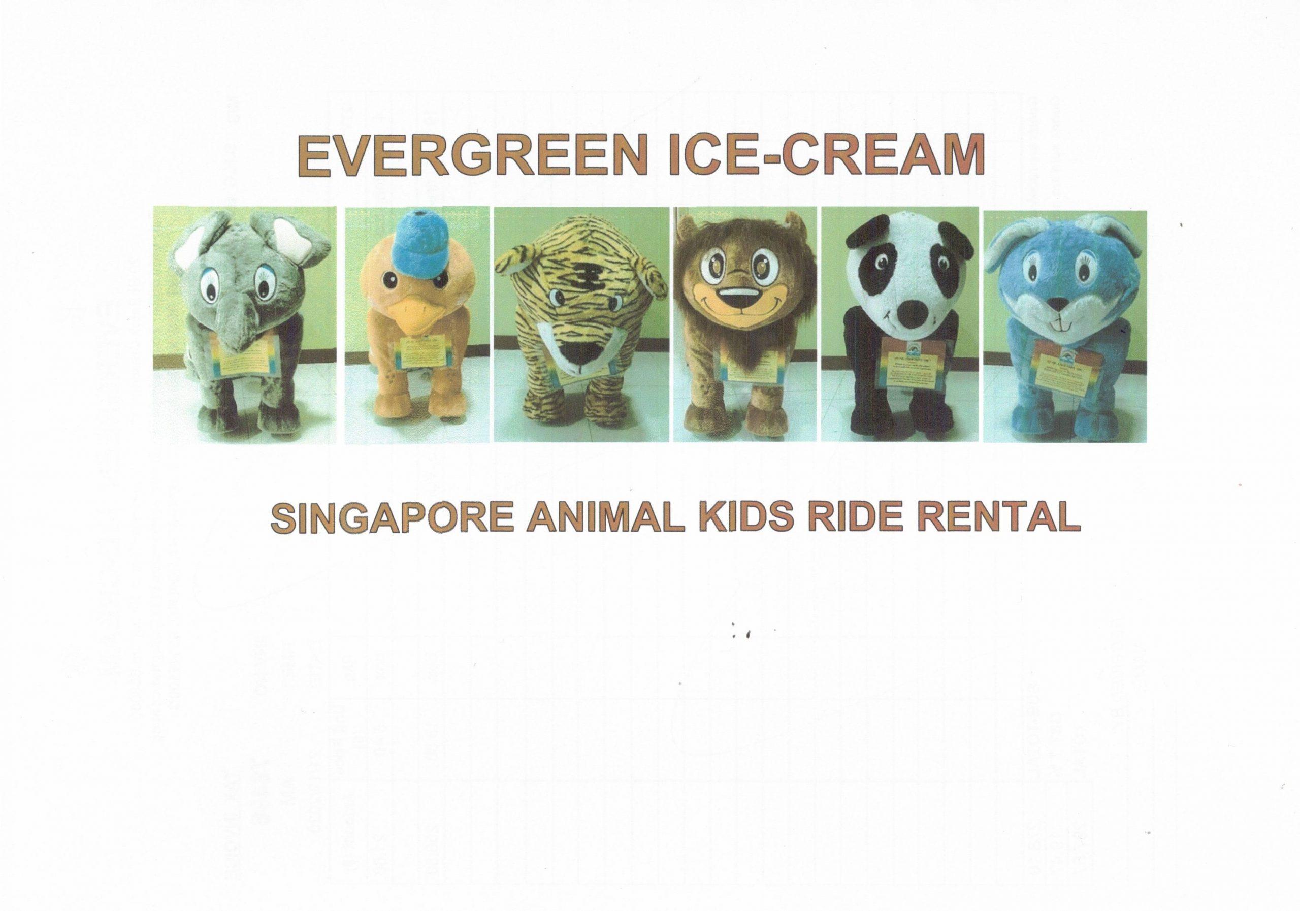 SINGAPORE ANIMAL KIDS RIDE RENTAL